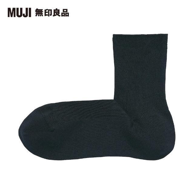 【MUJI 無印良品】女棉混輕薄螺紋直角短襪(黑色23~25cm)