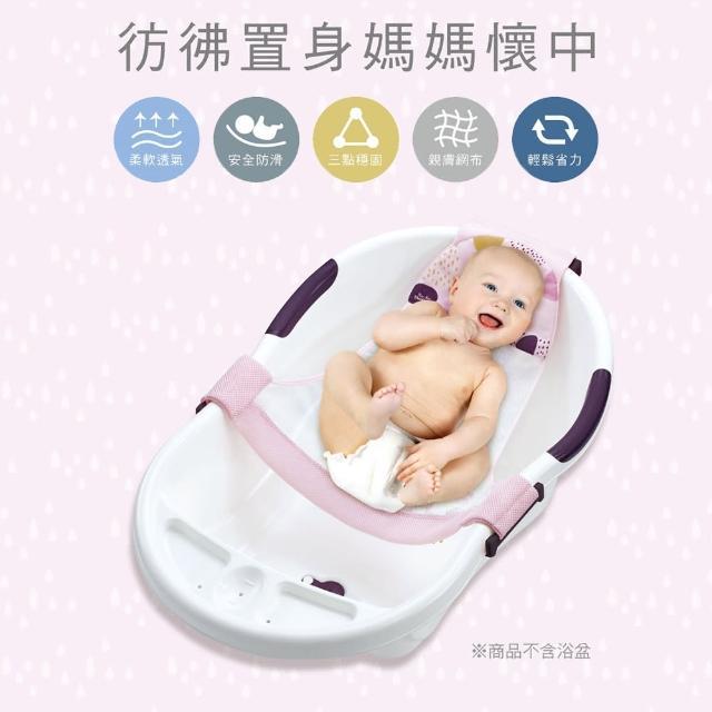 【KU.KU. 酷咕鴨】成長印記可調式安全沐浴網(藍/粉)