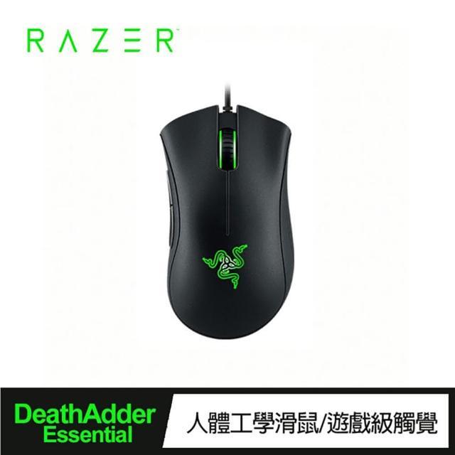 【Razer 雷蛇】DeathAdder Essential★奎蛇Essential版有線滑鼠