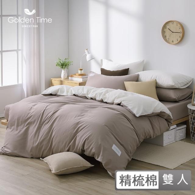 【GOLDEN-TIME】240織精梳棉薄被套床包組-醇芳麥(雙人)