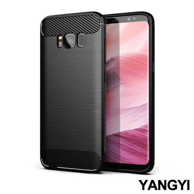 【YANG YI 揚邑】SAMSUNG Galaxy S8+/S8 Plus 碳纖維拉絲紋軟殼散熱防震抗摔手機殼