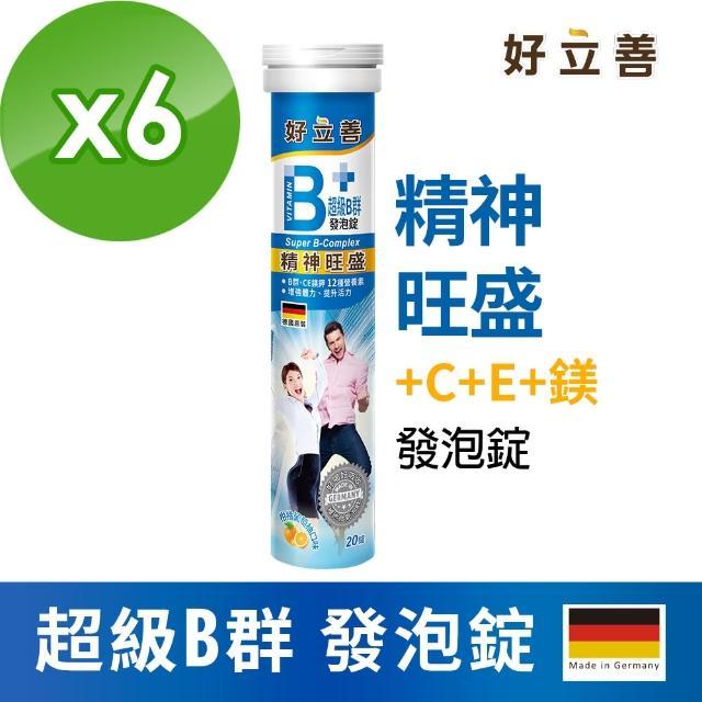 【Heilusan 好立善】超級B群發泡錠 20錠x6(柳橙口味)