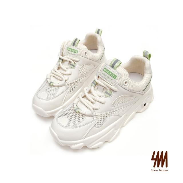 【SM】潮流反光條透氣厚底真皮老爹鞋(綠色)