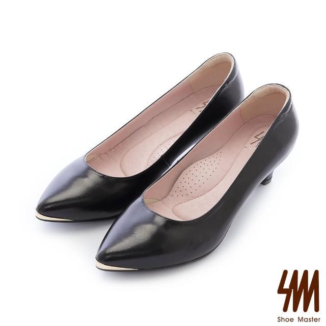 【SM】真皮低調金屬尖頭中低跟淑女鞋(經典黑)