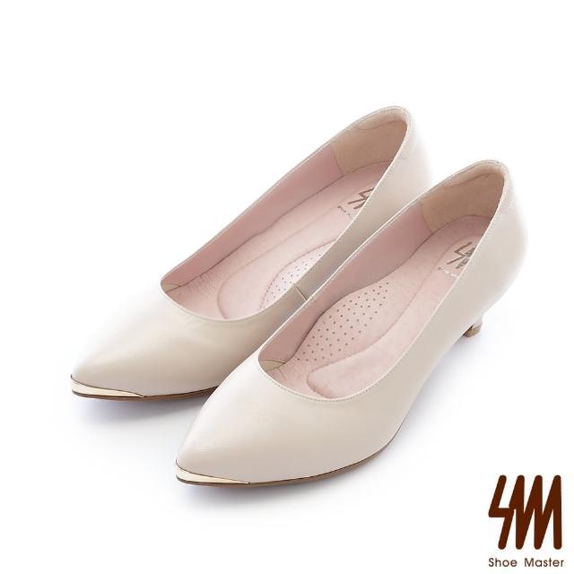 【SM】真皮低調金屬尖頭中低跟淑女鞋(米杏色)
