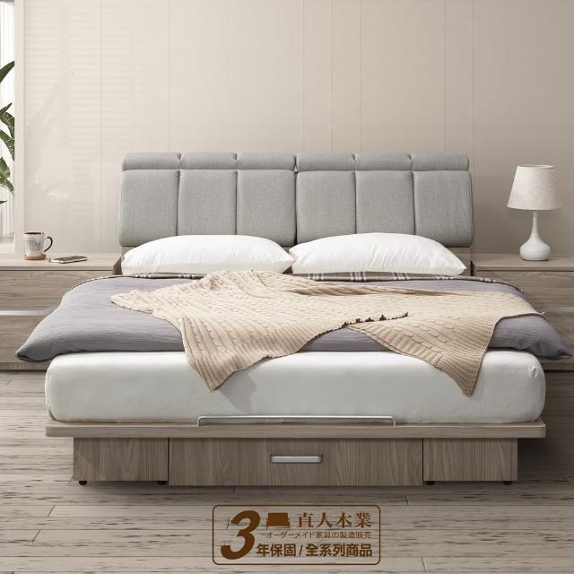 【直人木業】ASHLEY仿古橡木5尺收納雙人床組