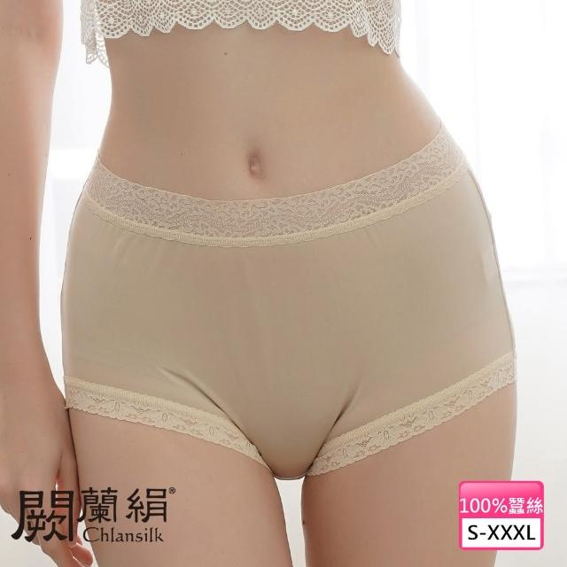 【Chlansilk 闕蘭絹】粉嫩系列40針100%蠶絲高腰內褲(膚)