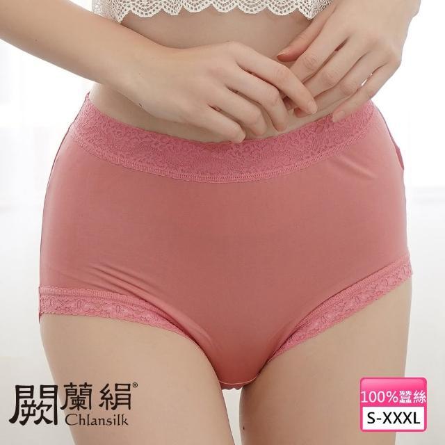 【Chlansilk 闕蘭絹】粉嫩系列40針100%蠶絲高腰內褲(深粉)