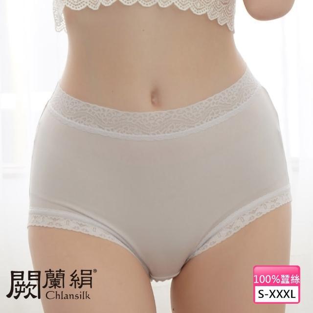【Chlansilk 闕蘭絹】粉嫩系列40針100%蠶絲高腰內褲(紫)