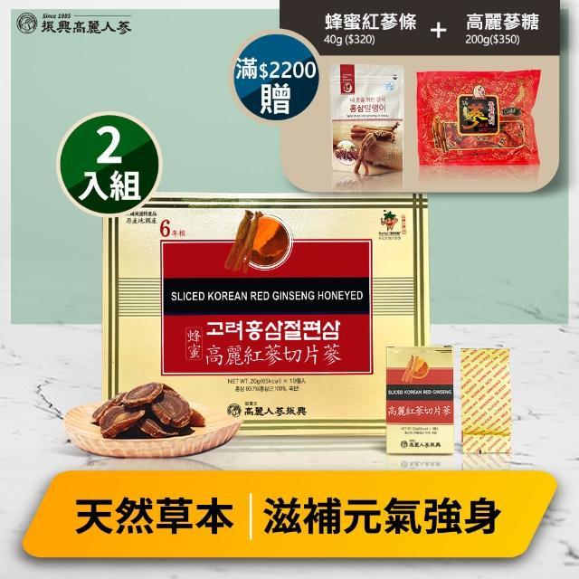 【振興高麗人蔘】蜂蜜高麗紅蔘切片蔘-6年根 200g 2入組