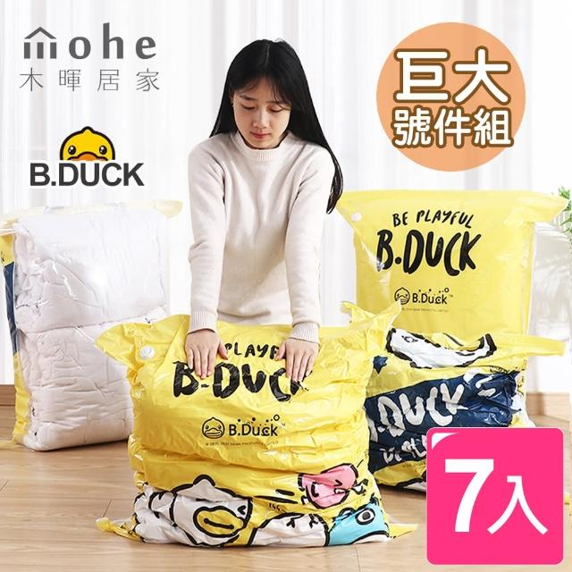 【木暉】B.DUCK小黃鴨超厚免抽氣兩用真空壓縮袋-7件組(1巨大號+2特大號+4中號)