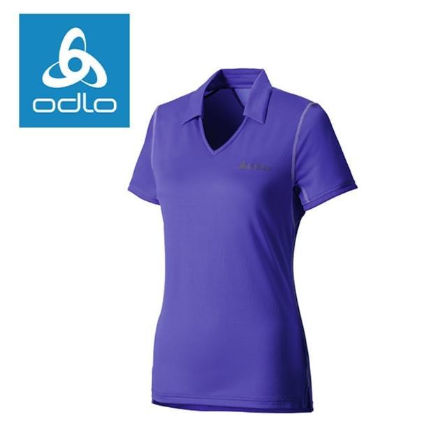 【ODLO】女銀離子 V領短袖POLO 221311-29000藍紫(POLO衫)