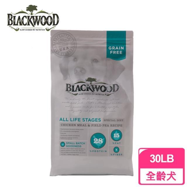 【BLACKWOOD 柏萊富】無穀全齡低敏純淨配方《雞肉+豌豆》30磅 狗飼料
