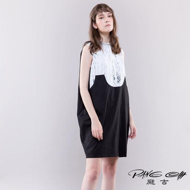 【PANGCHI 龐吉】自然風立裁洋裝(2118006/91/92)