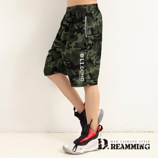 【Dreamming】潮流迷彩燙金抽繩鬆緊休閒運動短褲 透氣 輕薄 排汗(共三色)