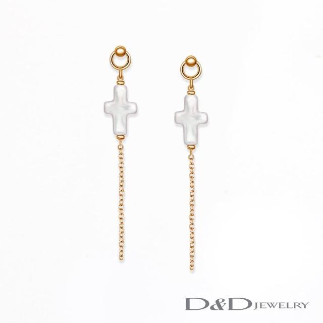 【D&D JEWELRY】HOPE希望 十字架 天然珍珠純銀耳環(925純銀)