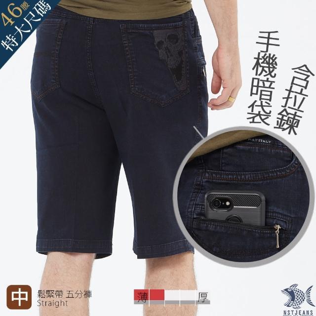 【NST JEANS】特大尺碼_美式嬉皮骷髏頭繡花 牛仔短褲-中腰鬆緊帶 台製(395-25945)
