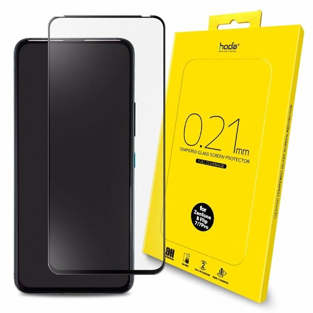 【HODA】ASUS Zenfone 8 Flip / 7 / 7 Pro 2.5D 9H鋼化玻璃保護貼 0.21mm(ZS672KS)