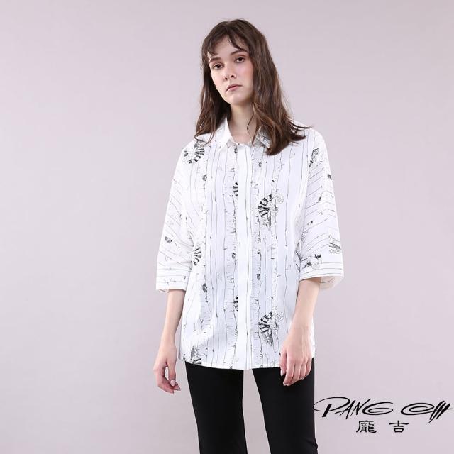【PANGCHI 龐吉】純棉自然風條紋襯衫(2113026)