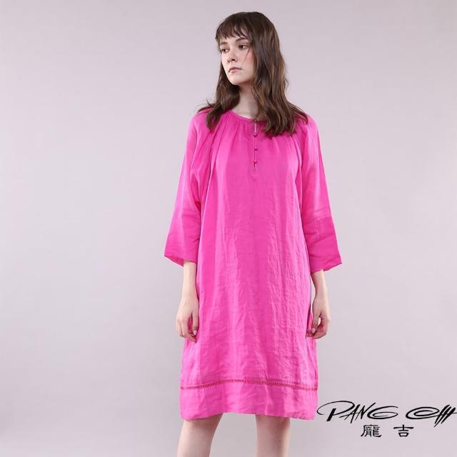 【PANGCHI 龐吉】粉紅花樣針織蕾絲洋裝(2118026)