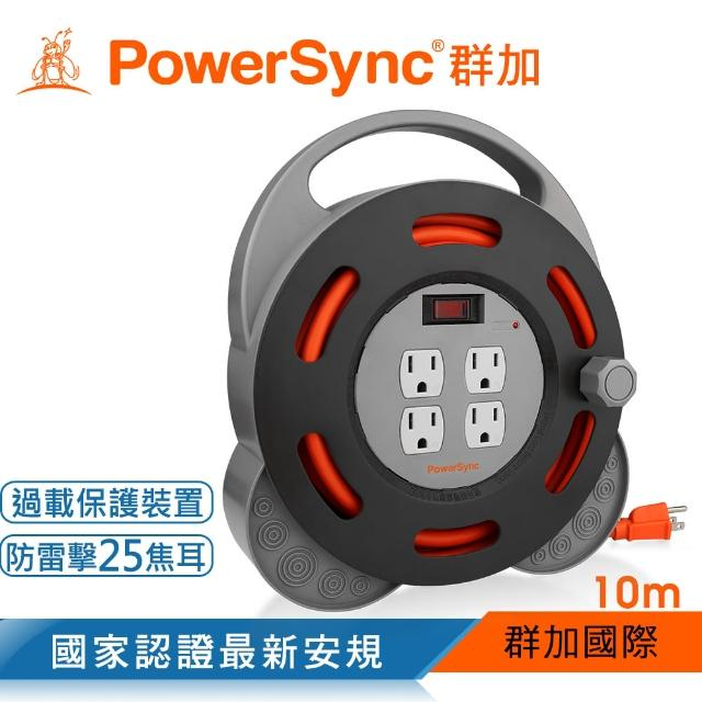 【PowerSync 群加】3P 1開4插工業用輪座延長線/動力線/10m(TX4AF310)