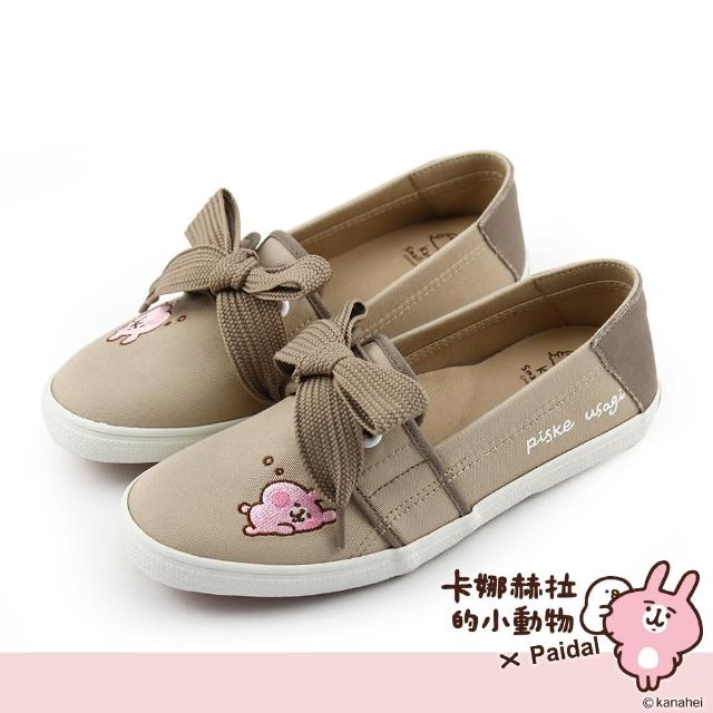 【Paidal】卡娜赫拉的小動物 白日夢寬鞋帶綁帶帆布鞋(拿鐵色)