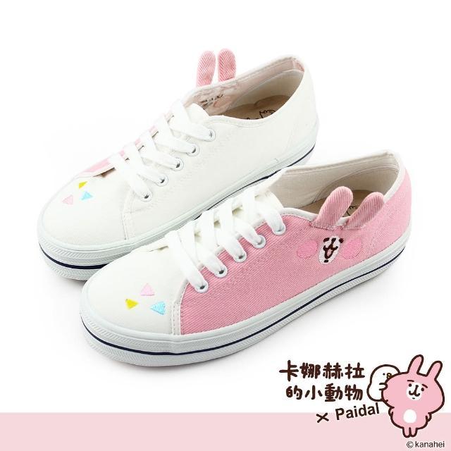 【Paidal】卡娜赫拉的小動物 萌臉厚底綁帶帆布鞋(跳色粉紅兔兔)