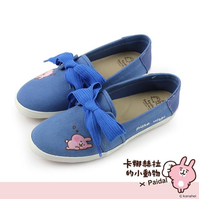 【Paidal】卡娜赫拉的小動物 白日夢寬鞋帶綁帶帆布鞋(藍)