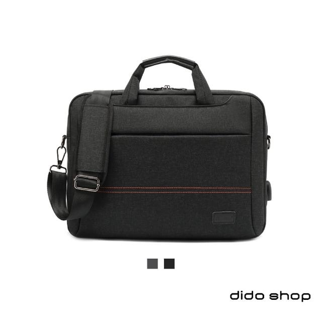 【Didoshop】17.3吋 商務系列外接USB手提斜背筆電包(CL297)