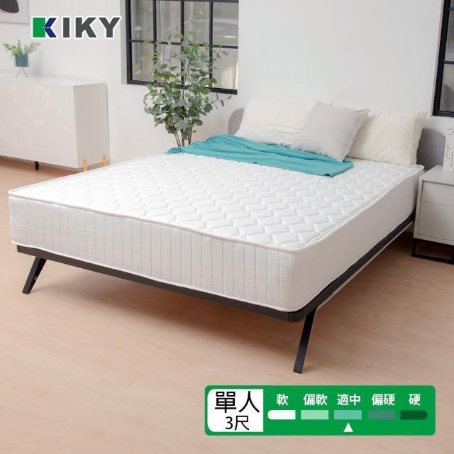 【KIKY】二代英式床邊加強獨立筒床墊(單人3尺)