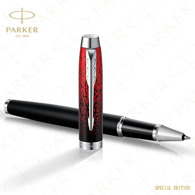 【PARKER】派克 新IM 經典系列 特別限量版 紅色火花 鋼珠筆