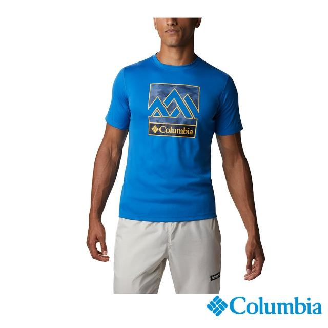 【Columbia 哥倫比亞】男款- UPF30涼感快排短袖上衣-藍色(UAE64630BL / 涼感.排汗.防曬)
