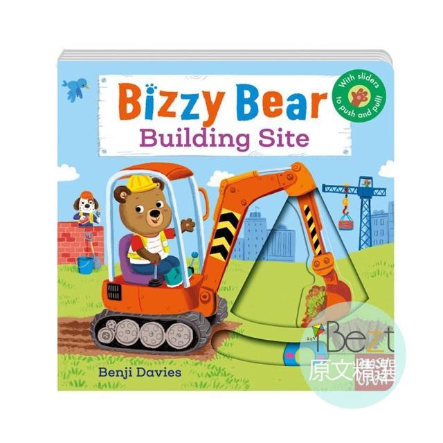 【iBezt】Building Site(Bizzy Bear超人氣硬頁QR CODE版)