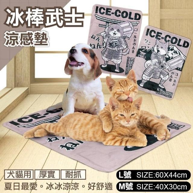 【iCat 寵喵樂】冰棒武士涼感墊 L號