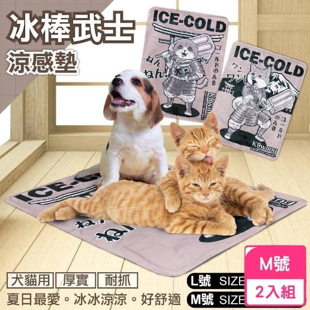 【iCat 寵喵樂】冰棒武士涼感墊 M號(2入組)