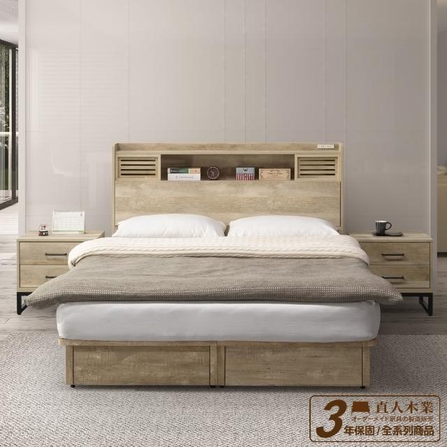 【直人木業】TINA復古木6尺大四抽收納雙人加大床組