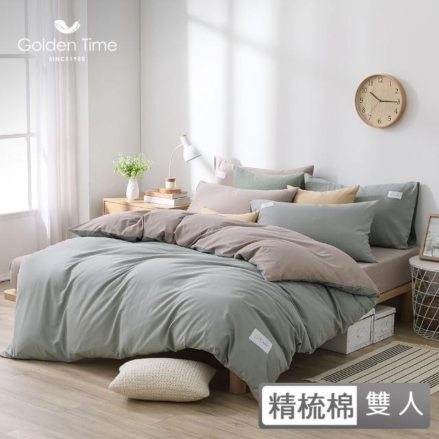 【GOLDEN-TIME】240織精梳棉薄被套床包組-豆松綠(雙人)