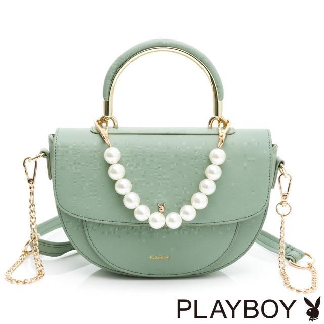 【PLAYBOY】手提馬鞍包附鍊條長背帶 Elegant系列(綠色)
