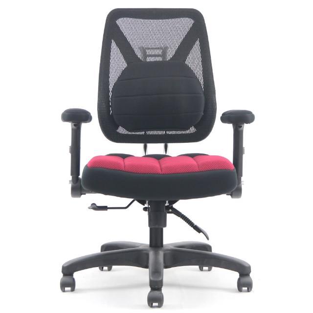【DR. AIR】新款升降椅背人體工學氣墊辦公網椅(紅)