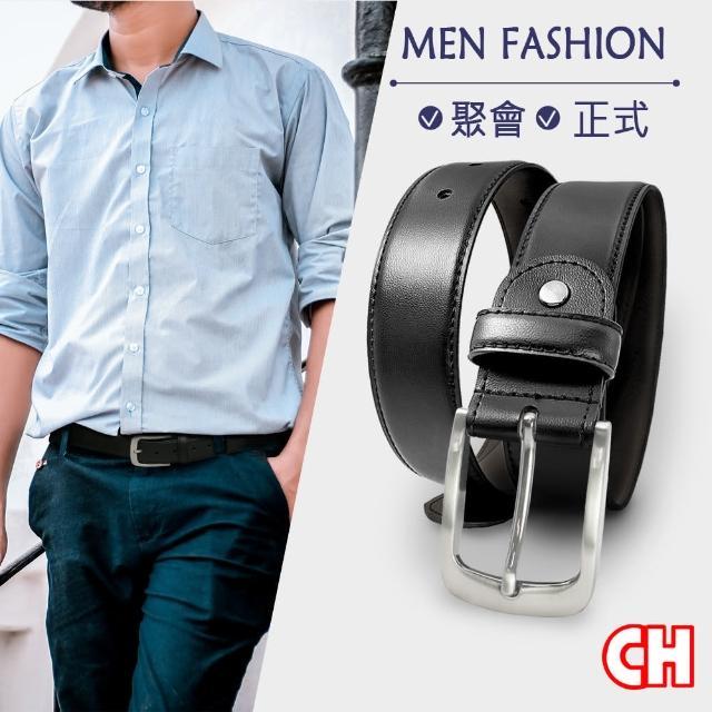 【CH-BELT 銓丞皮帶】新時尚風格新潮流行休閒皮帶腰帶(黑)