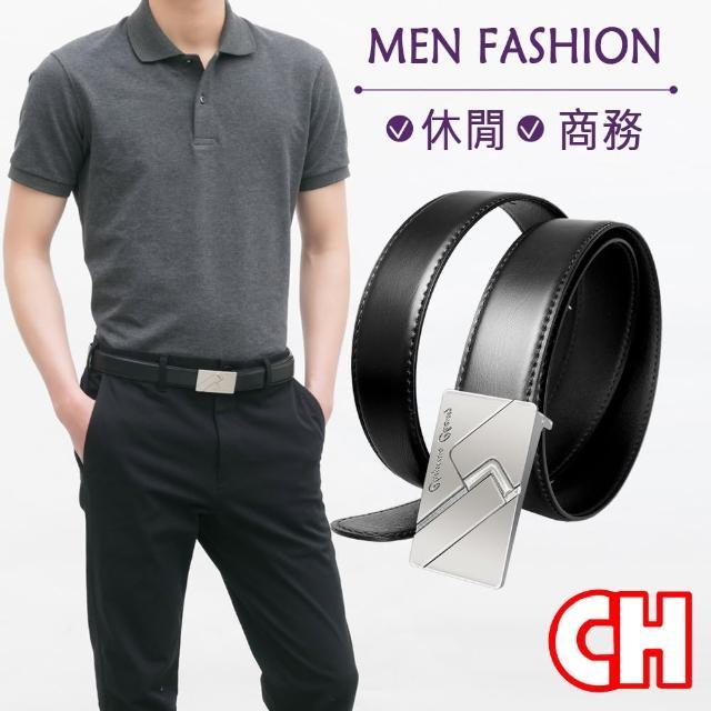 【CH-BELT 銓丞皮帶】休閒新潮紳士扣型男時尚皮帶腰帶(黑)
