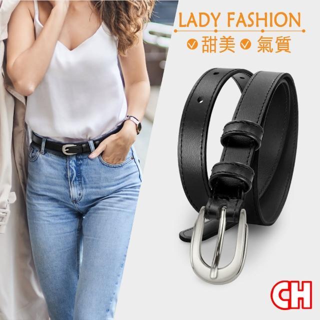 【CH-BELT 銓丞皮帶】苗條魅力細版氣質百搭女生腰帶皮帶(黑)