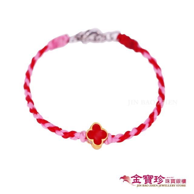 【金寶珍】小花黃金手鍊-紅色糖果花-0.04錢±0.10(蠶絲蠟線編織手鍊)
