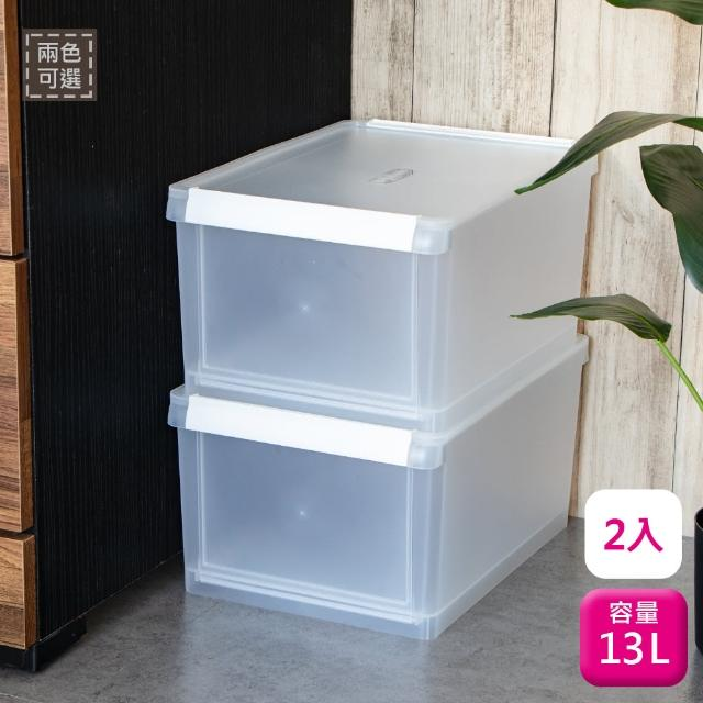 【SHUTER 樹德】樹德全開式整理盒13L-2入鞋櫃鞋盒B13