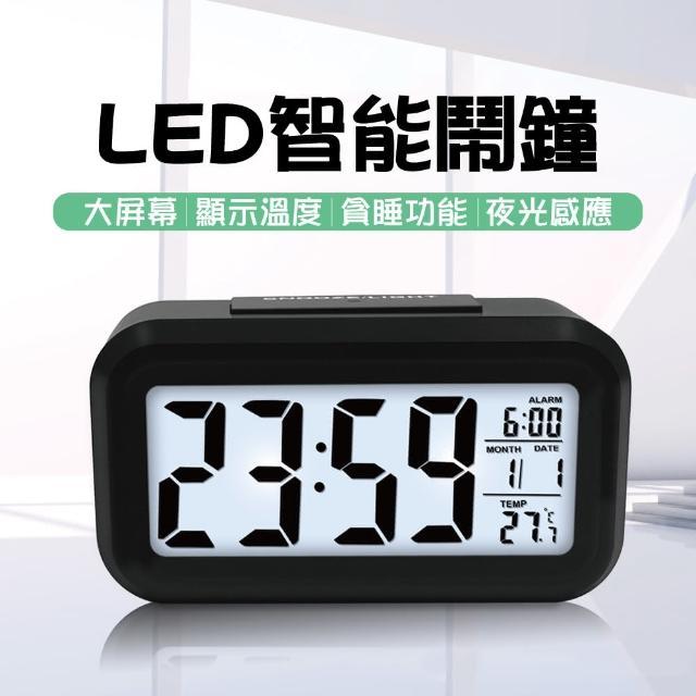 【佳工坊】LED液晶智能感光貪睡鬧鐘(1入)