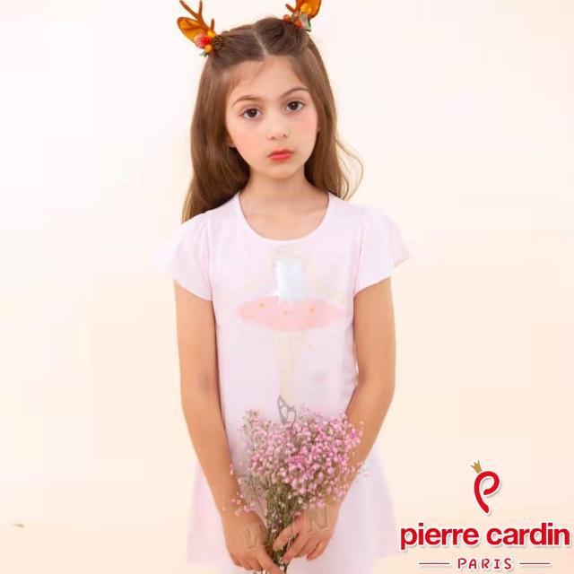 【pierre cardin 皮爾卡登】女兒童跳舞女孩圓領短袖睡裙/居家服(KD140108粉)