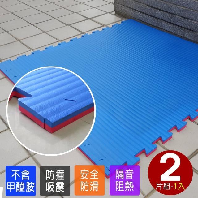 【Abuns】百大厚2.5CM紅藍雙色榻榻米紋運動地墊104.5*104.5CM(2片裝-適用0.7坪)