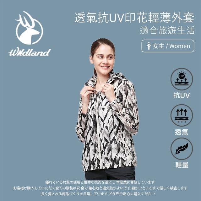 【Wildland 荒野】女 N66透氣抗UV印花輕薄外套-黑色 0A91913-54(連帽外套/防曬外套/薄外套)