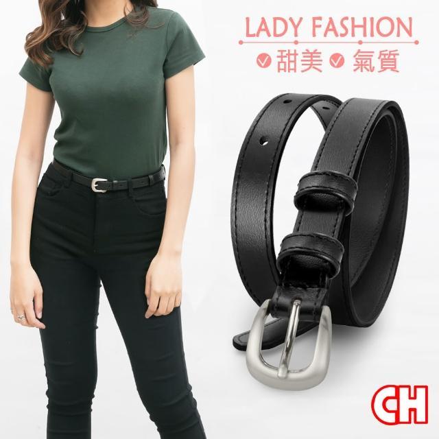 【CH-BELT 銓丞皮帶】流行細版曲線女生魅力四射腰帶皮帶(黑)