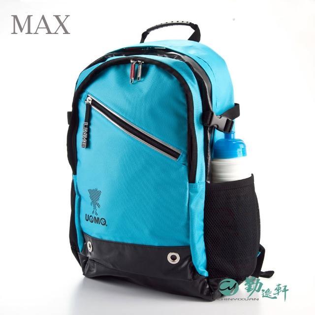 【UnMe】MAX人氣款休閒護脊大容量後背書包(粉藍/台灣製造)